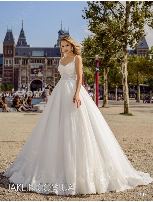 Wedding dress 2403
