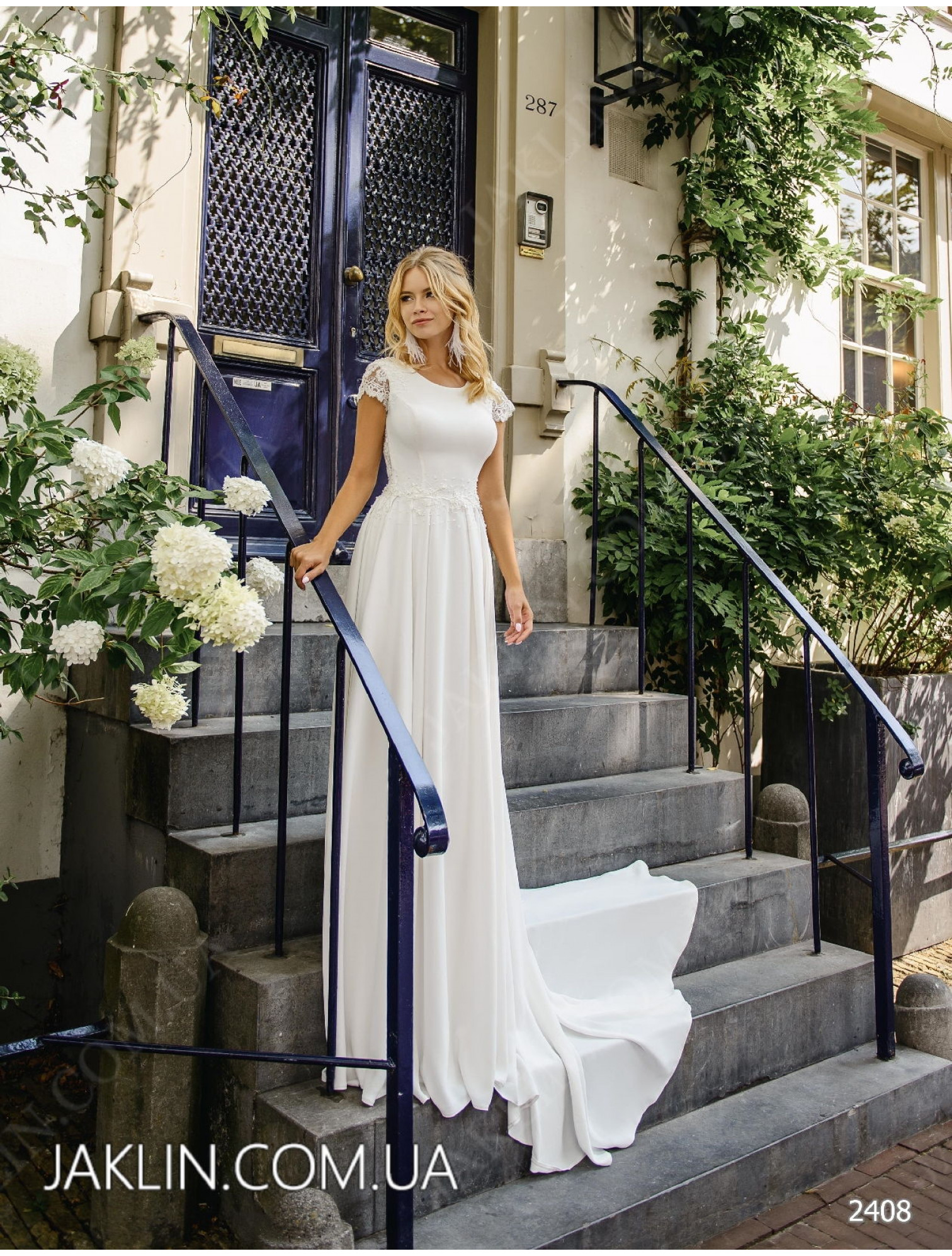Весільна сукня 2408