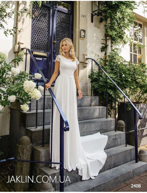 Wedding dress 2408