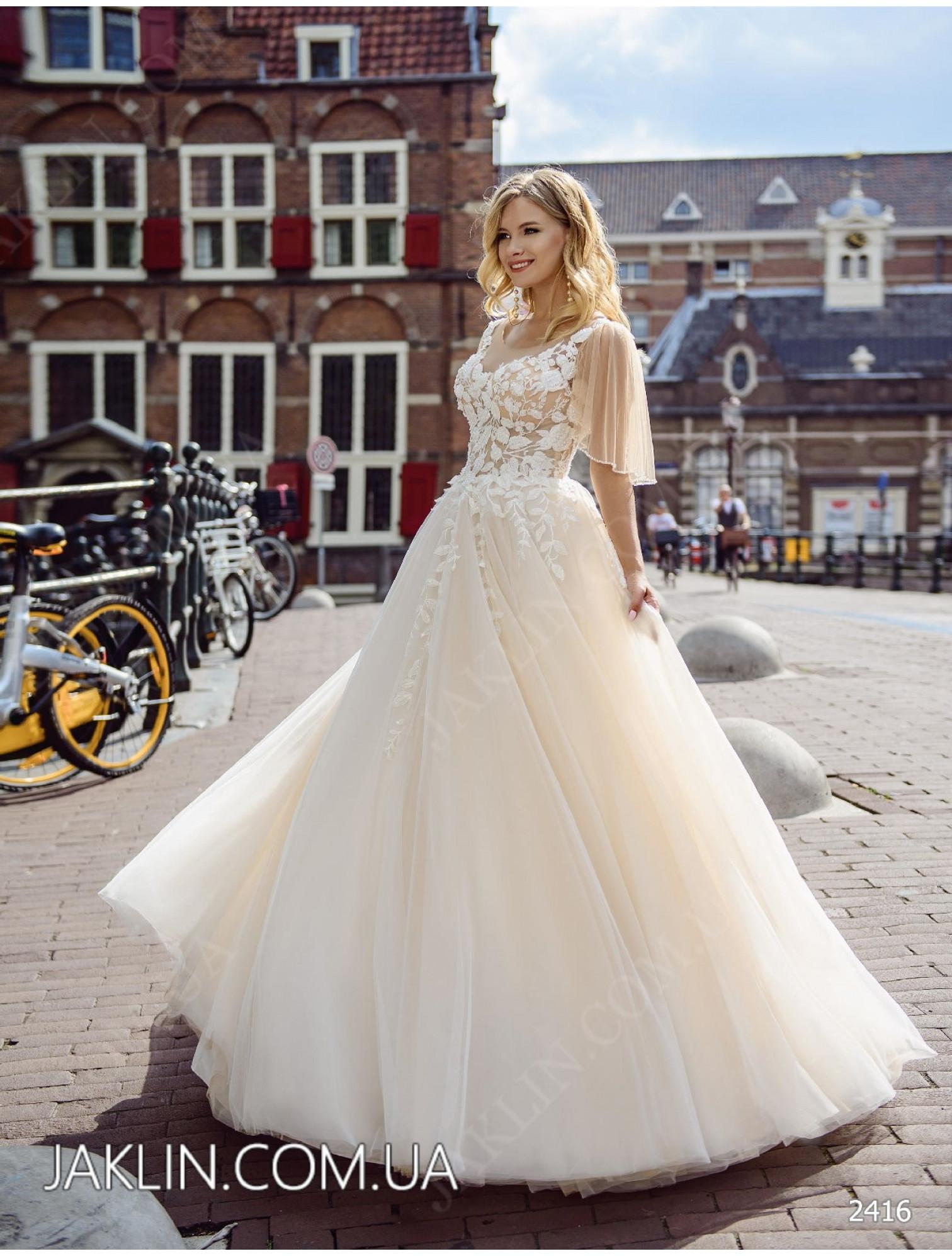 Wedding dress 2416
