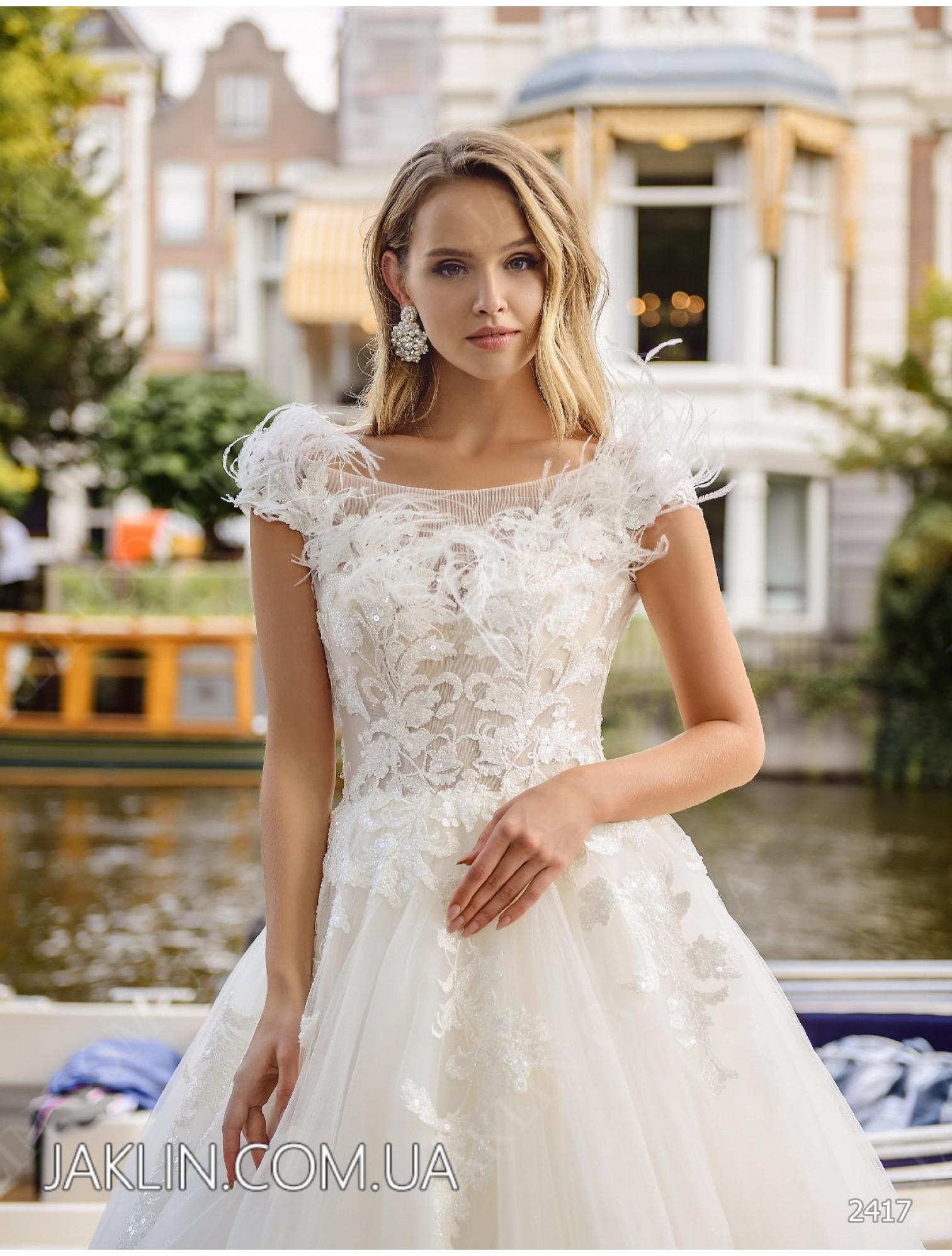 Весільна сукня 2417