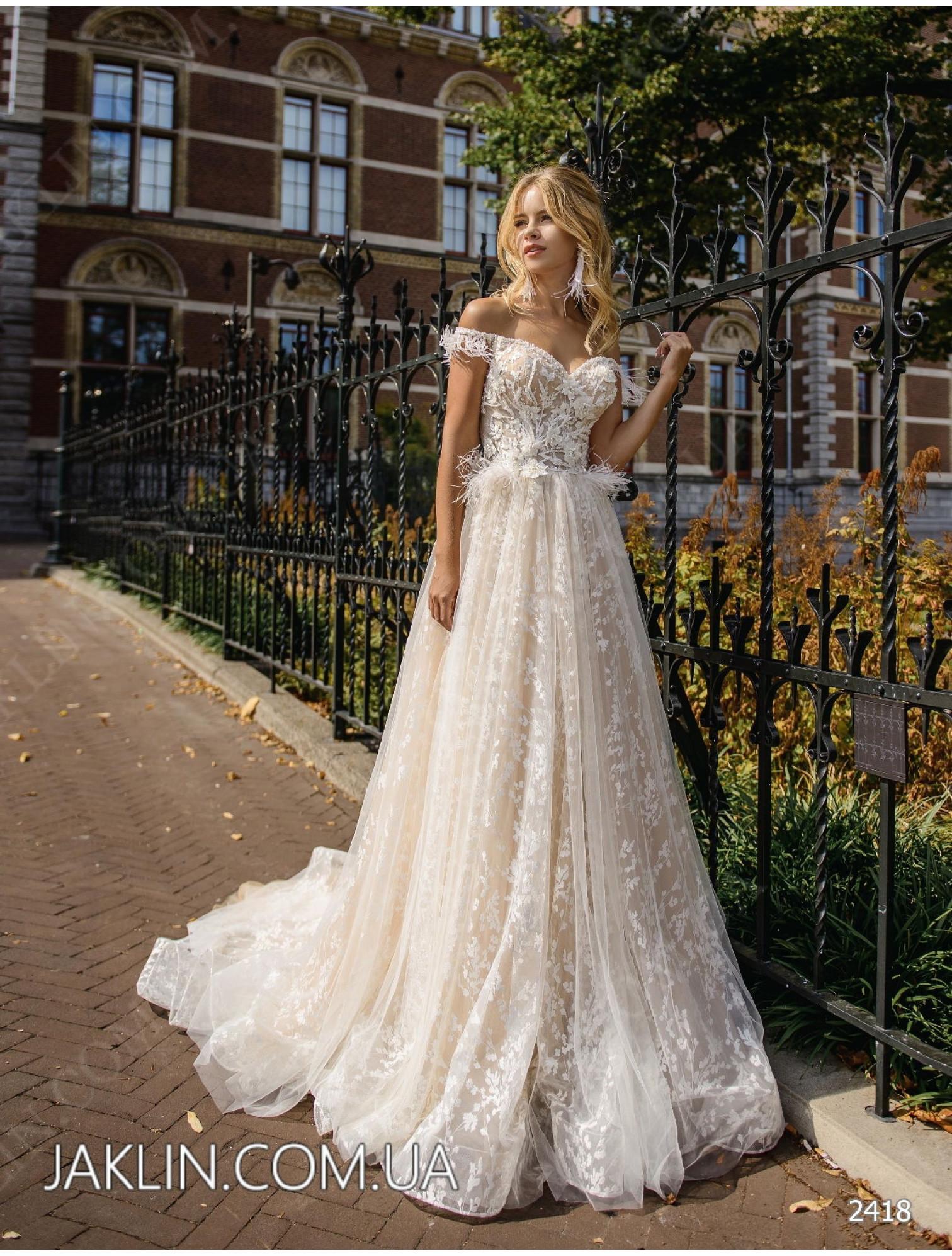 Wedding dress 2418
