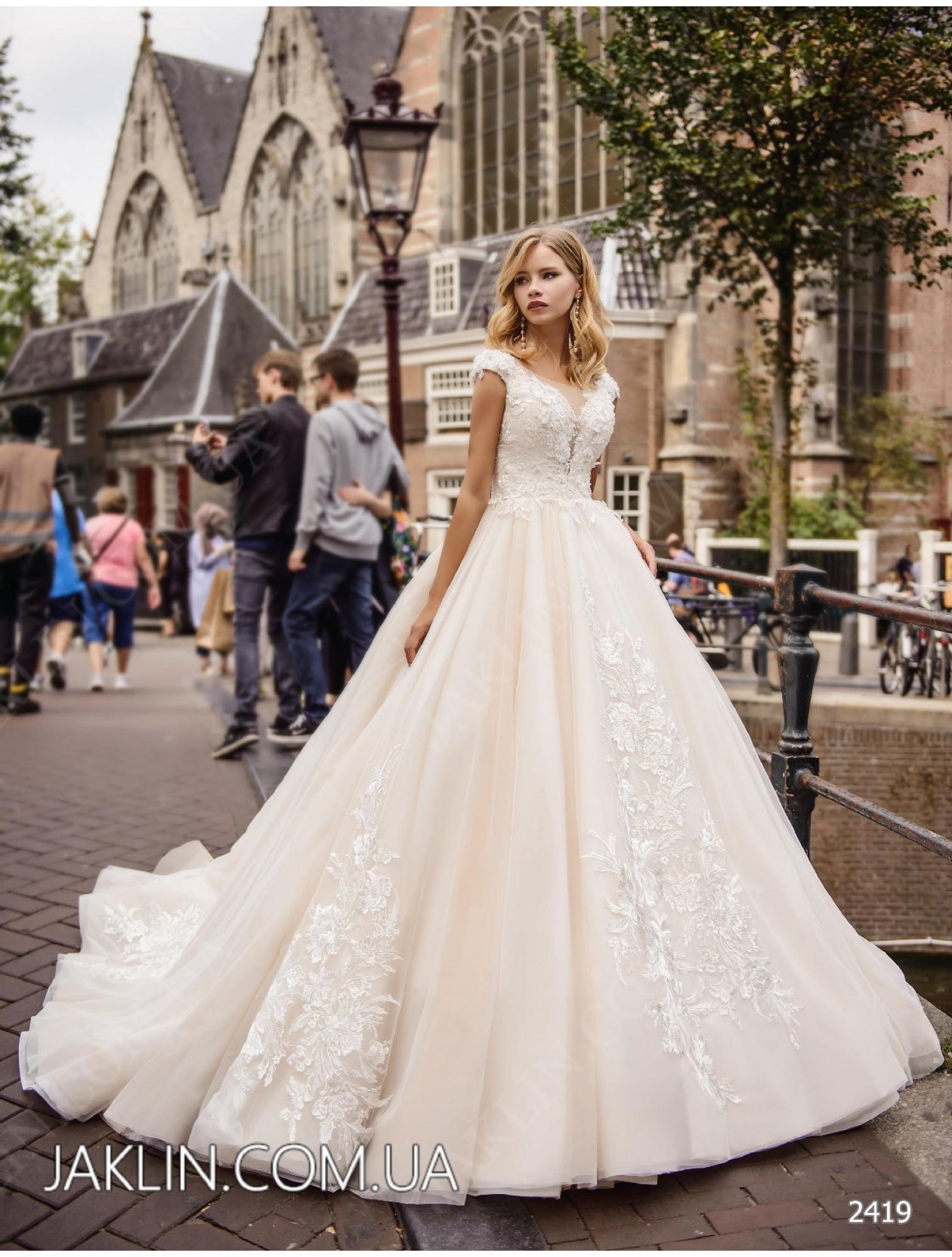 Весільна сукня 2419