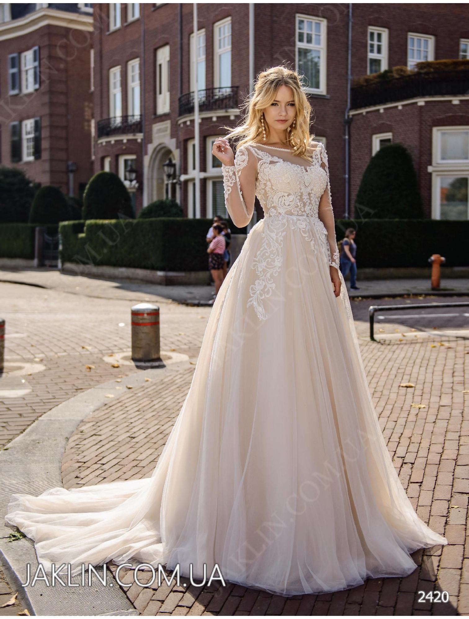 Свадебное платье 2420