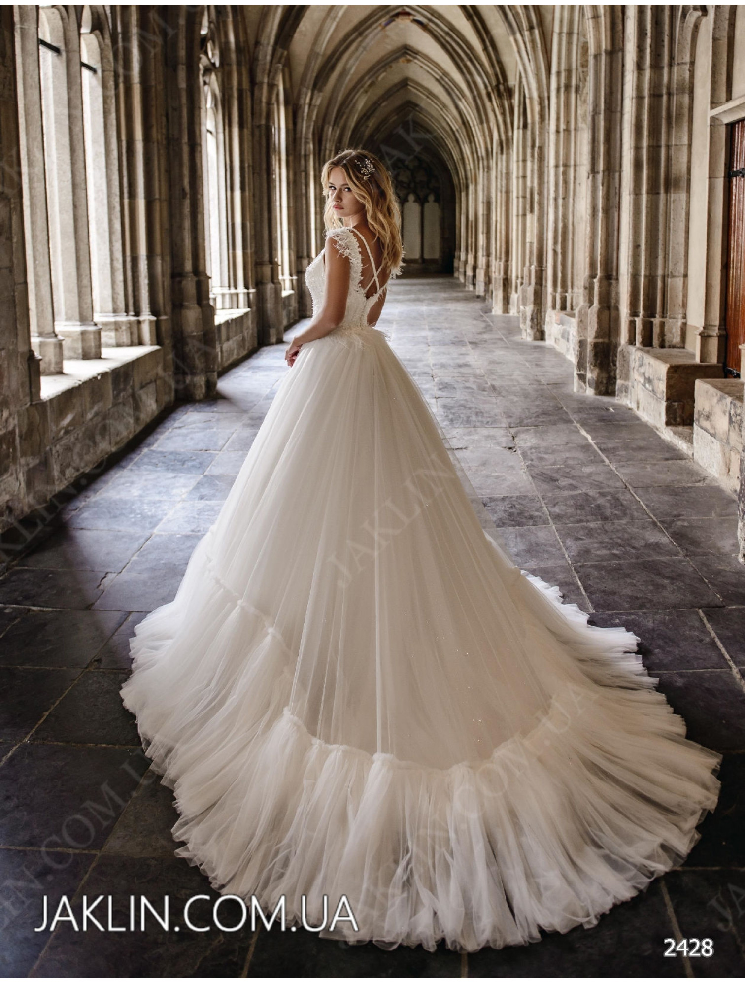 Свадебное платье 2428
