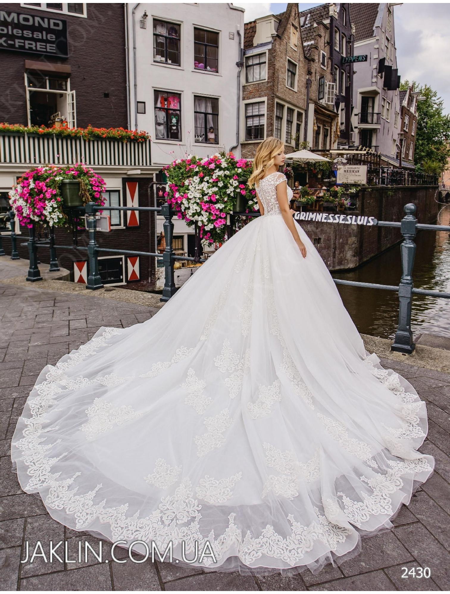 Wedding dress 2430
