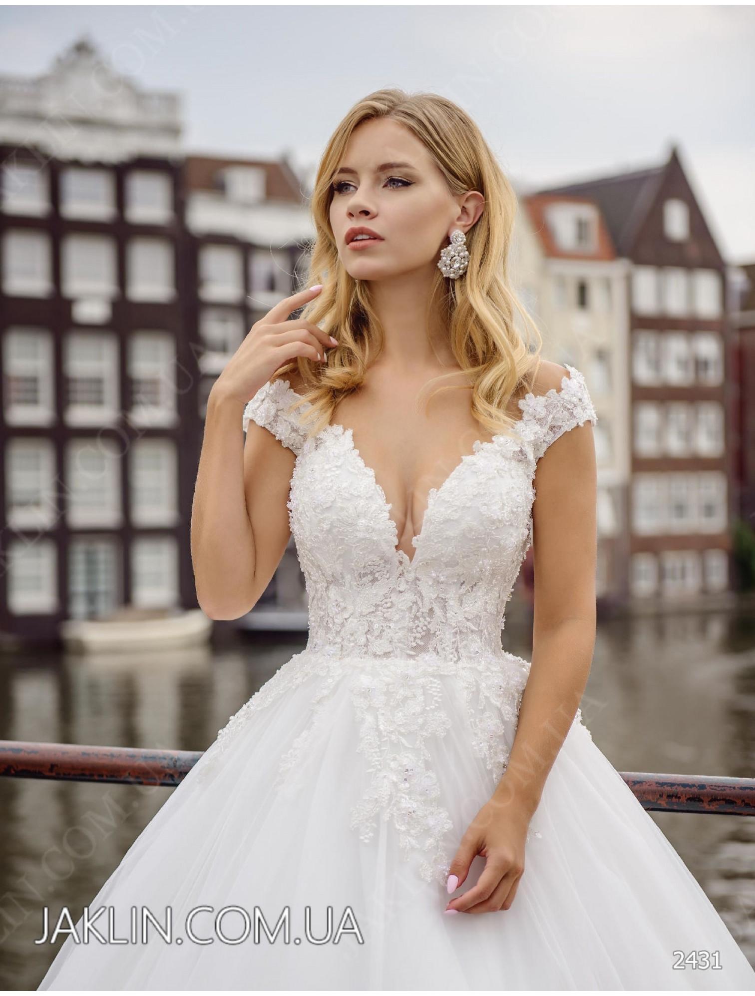 Весільна сукня 2431