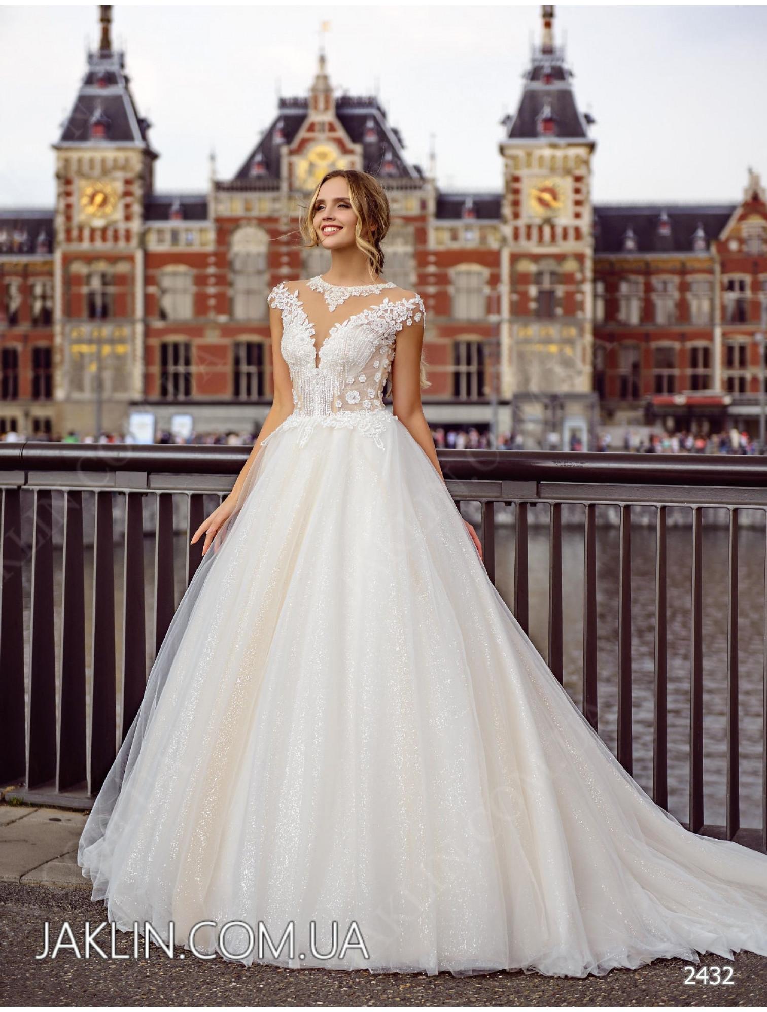 Весільна сукня 2432