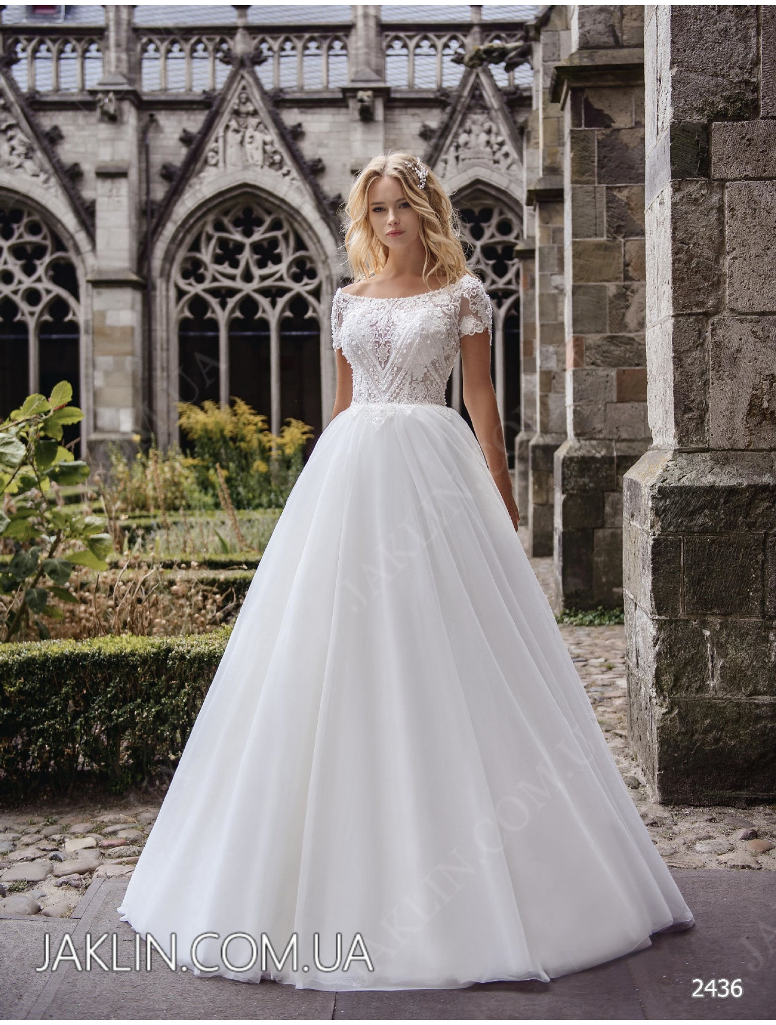 Wedding dress 2436