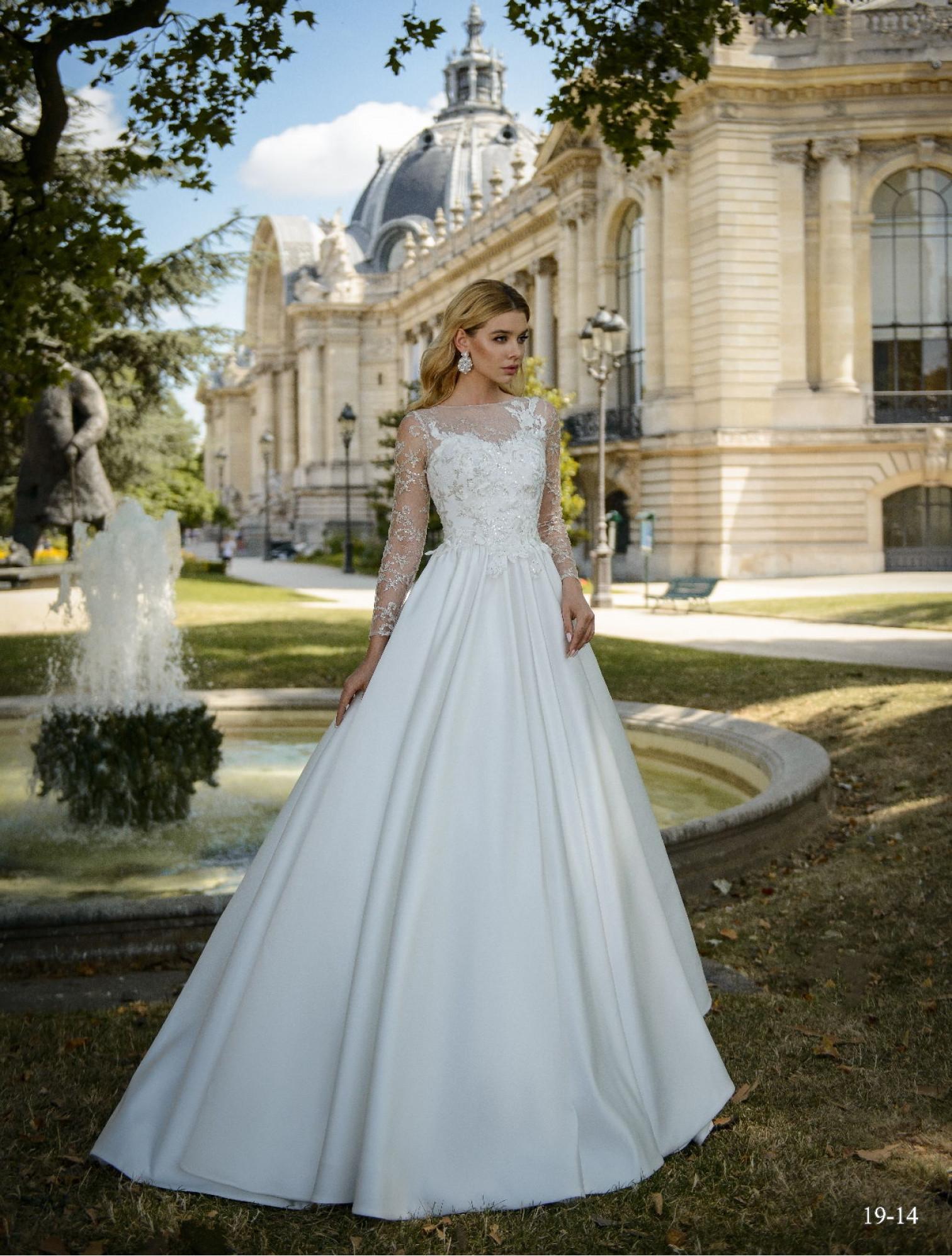 Весільна сукня 19-14