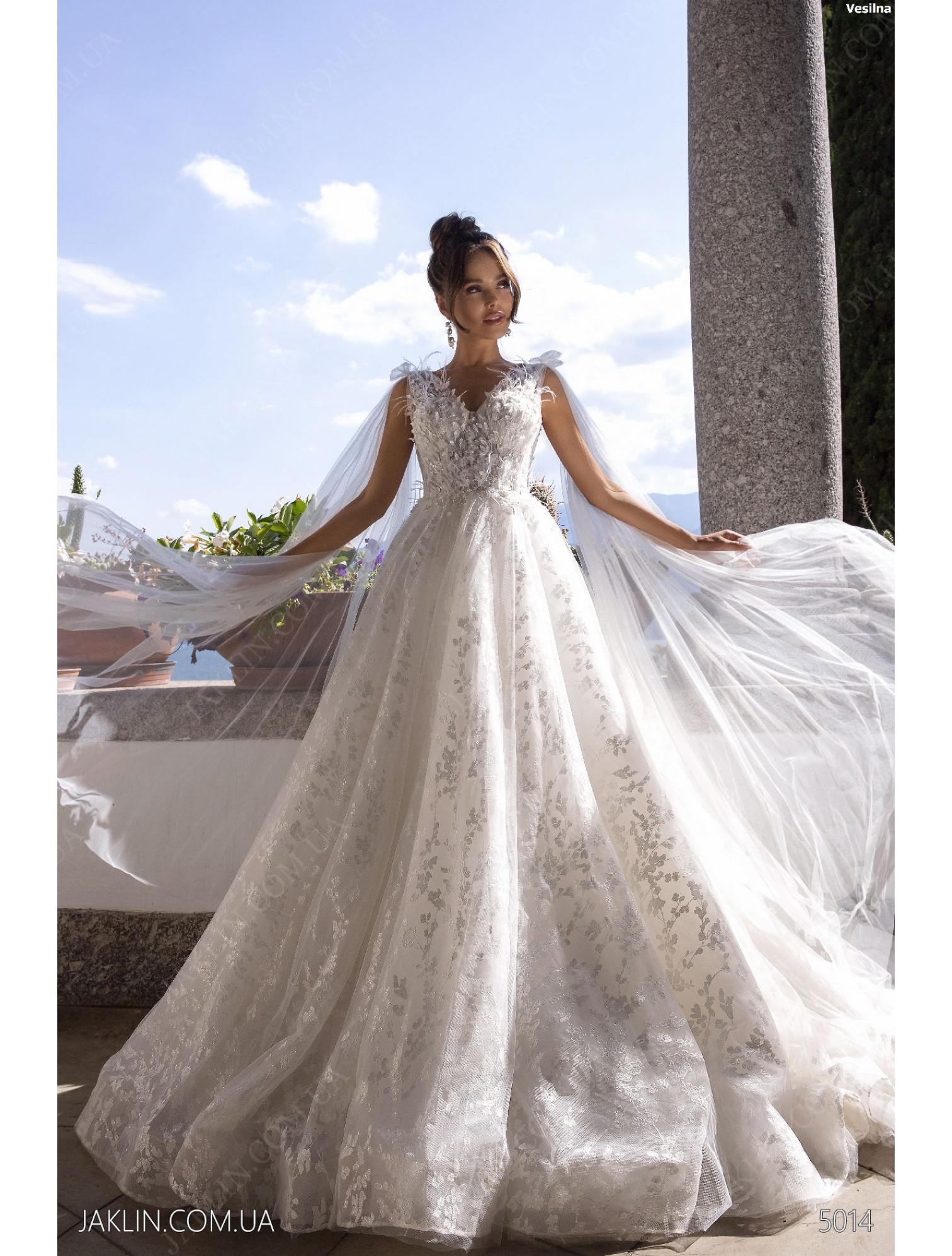 Весільна сукня 5014