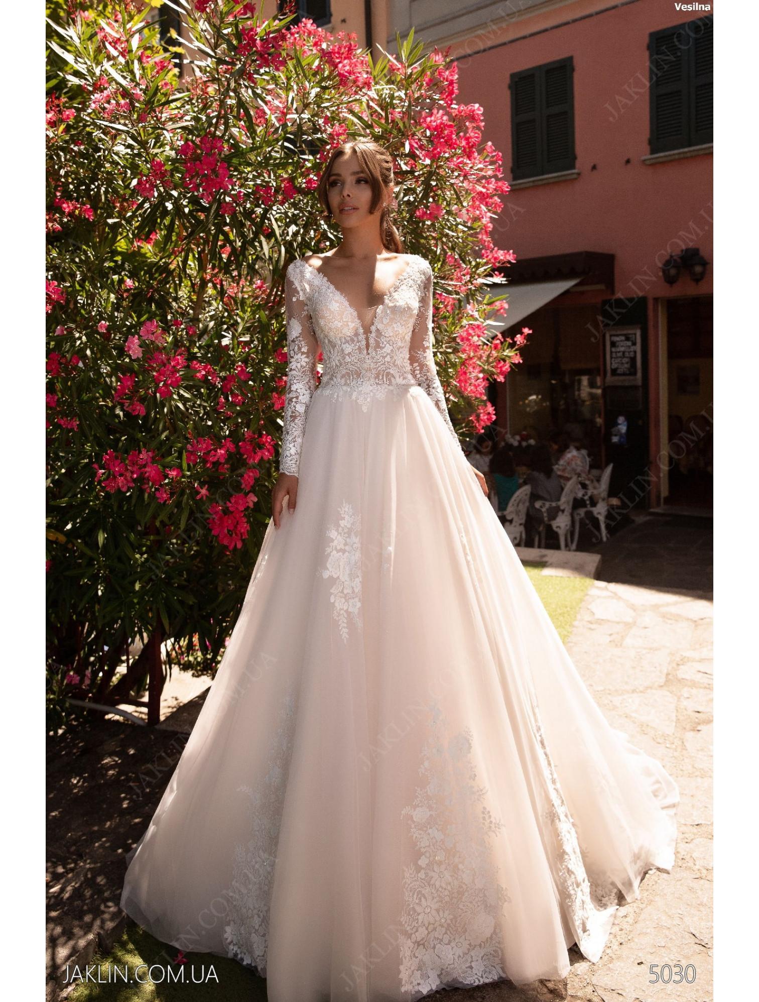 Весільна сукня 5030