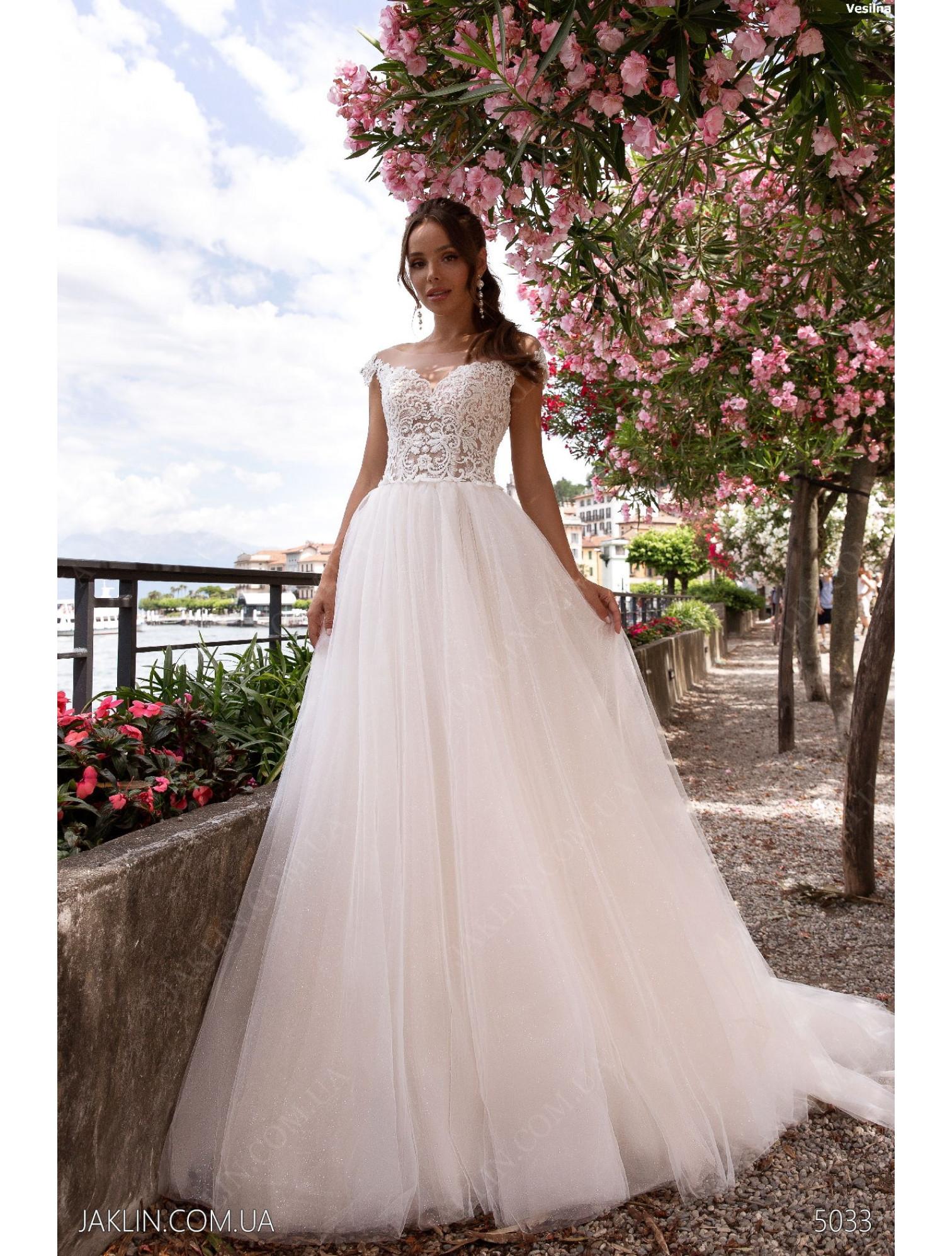 Весільна сукня 5033