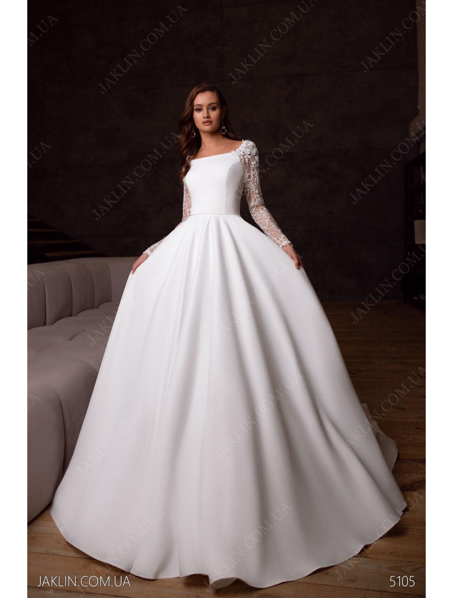 Весільна сукня 5105