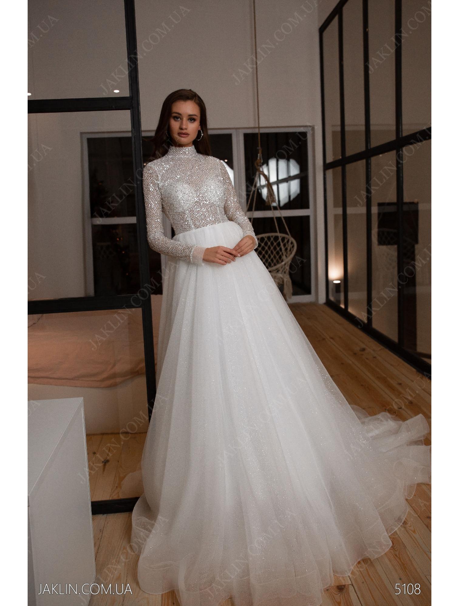 Весільна сукня 5108