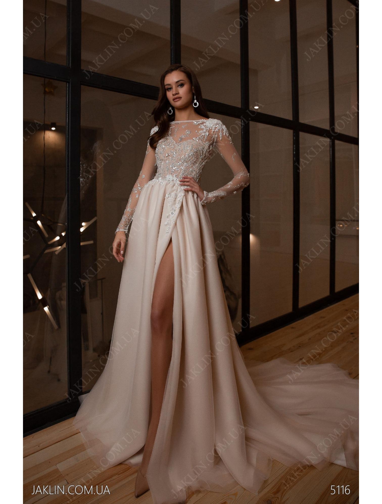 Весільна сукня 5116