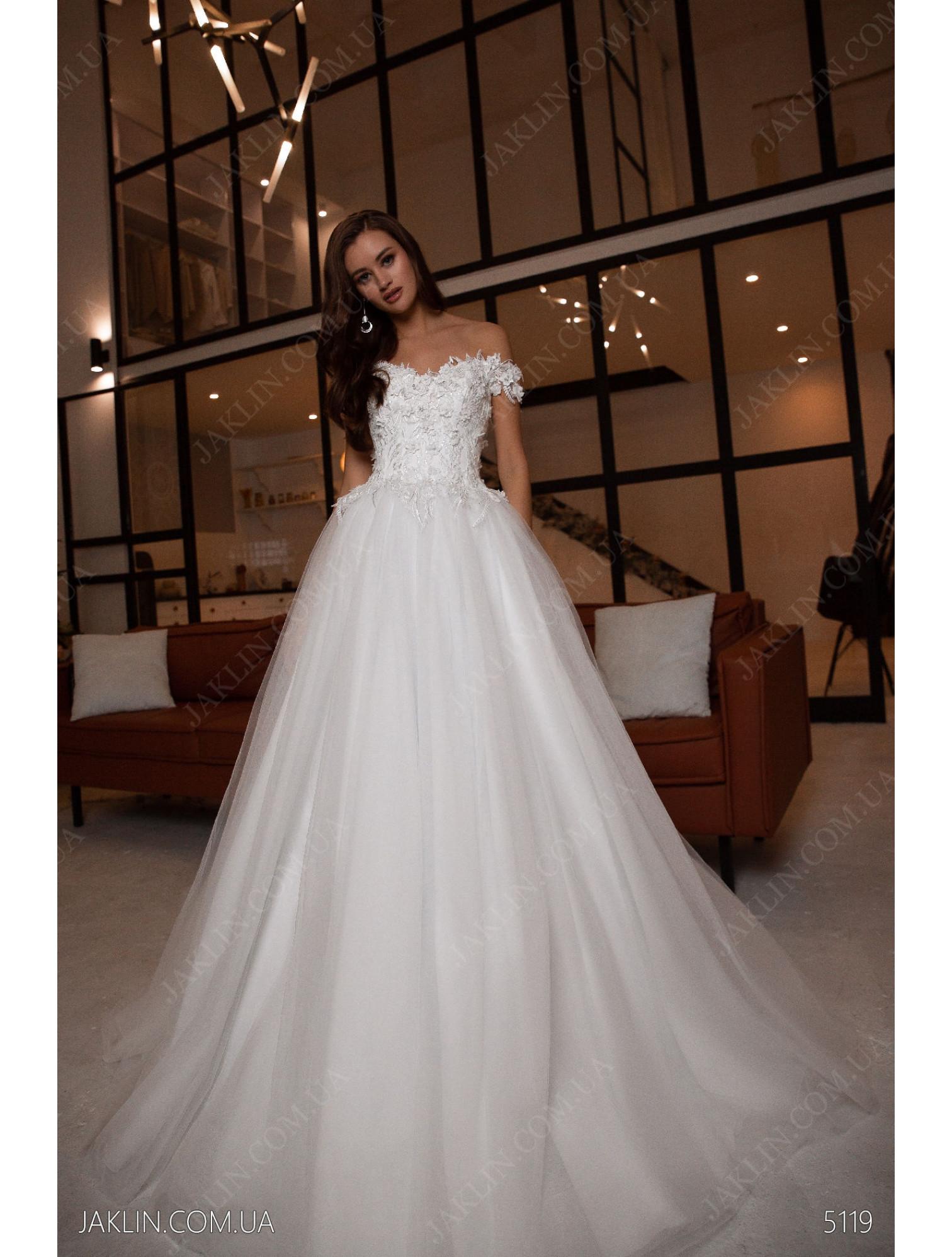 Весільна сукня 5119
