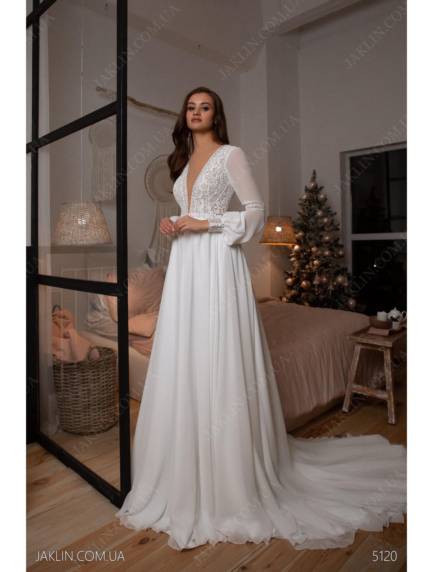Весільна сукня 5120