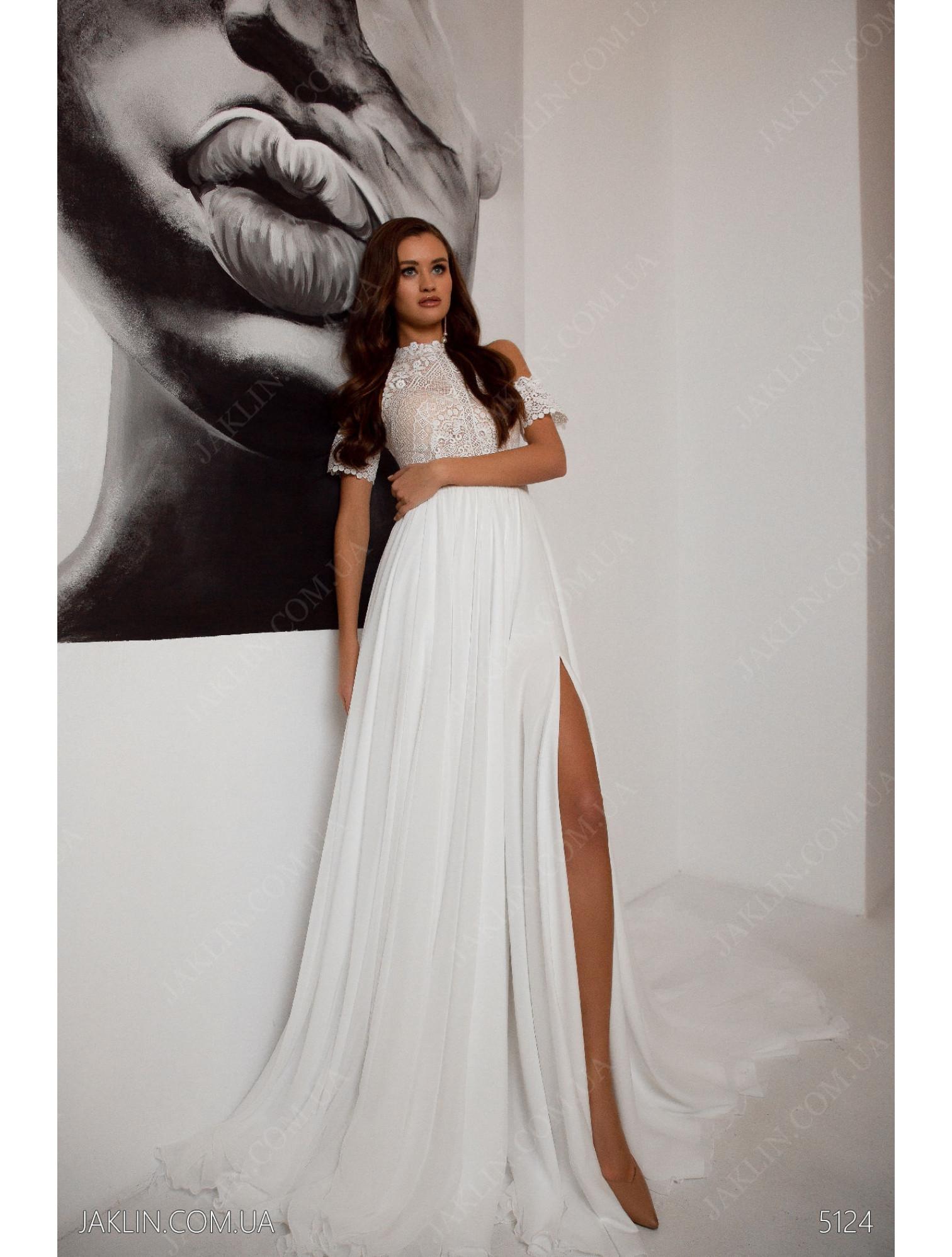 Весільна сукня 5124