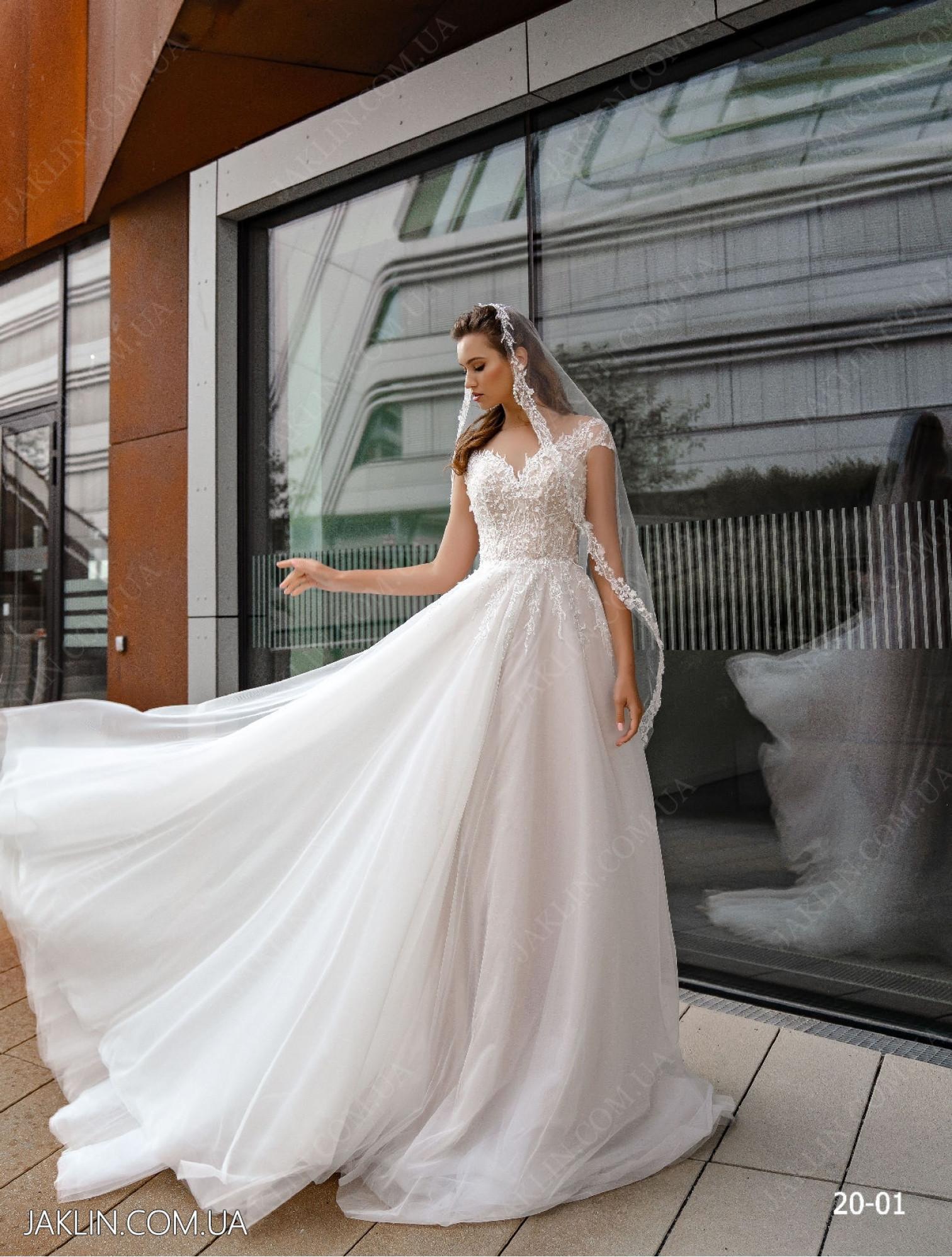 Wedding dress 20-01