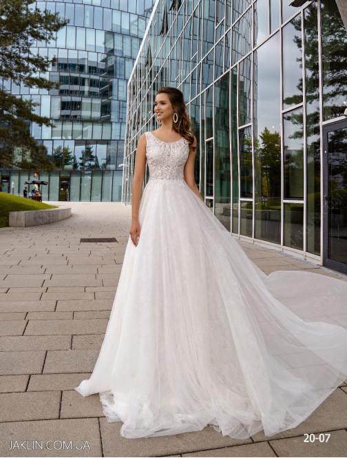 Wedding dress 20-07