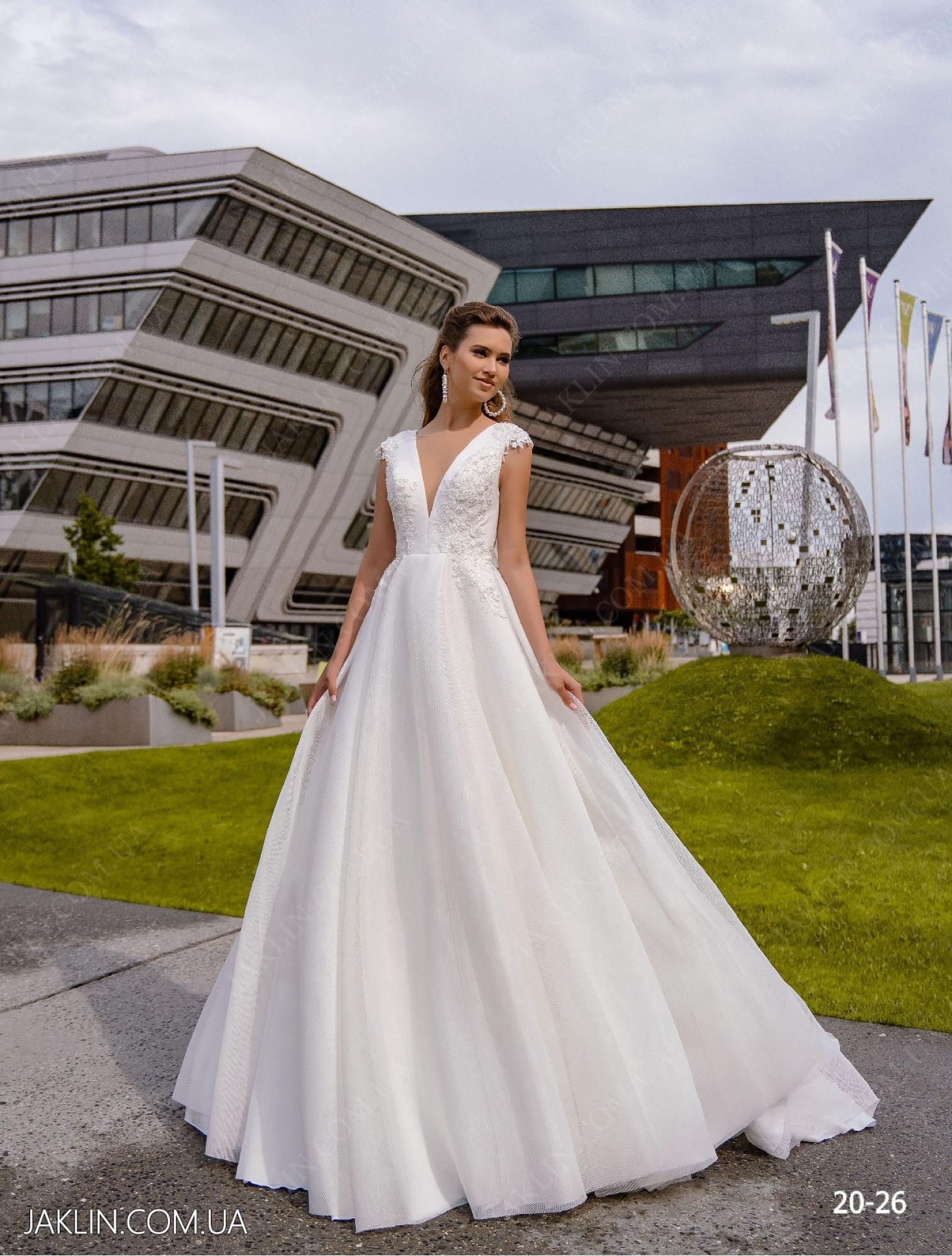 Свадебное платье 20-26