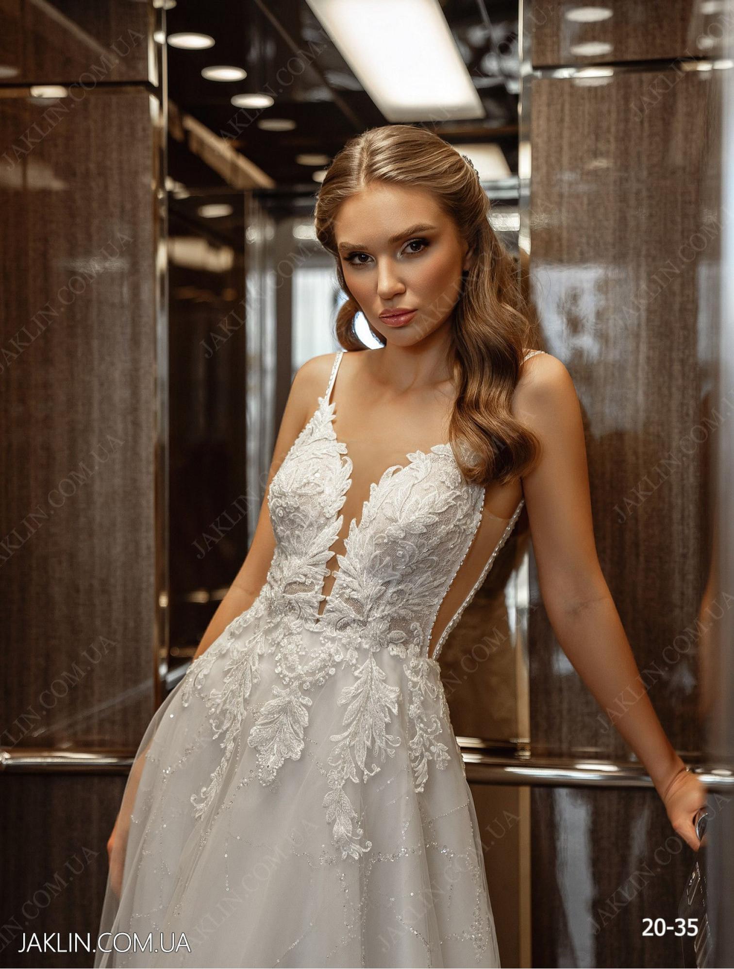 Весільна сукня 20-35