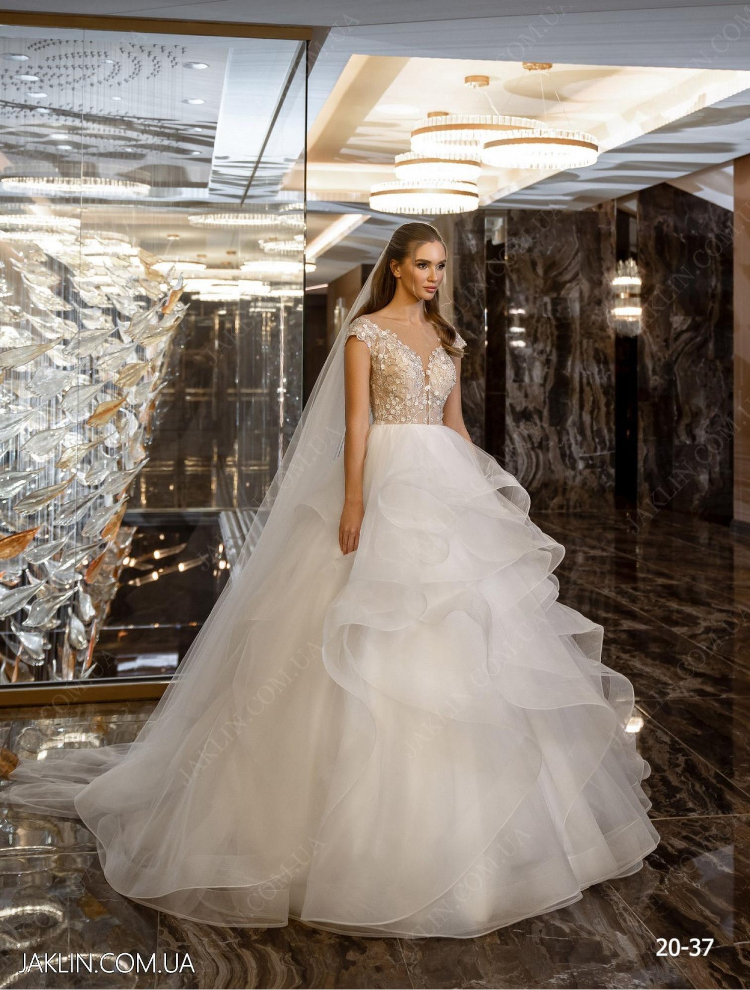 Весільна сукня 20-37