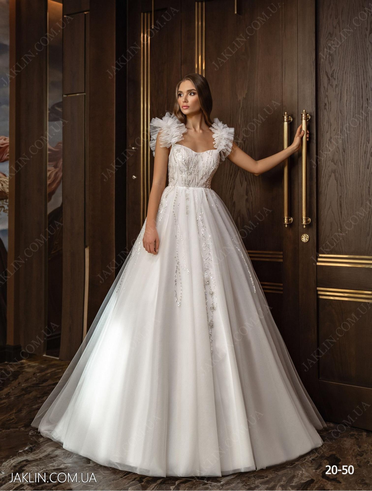 Wedding dress 20-50